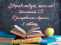 http://charmedscrap.blogspot.ru/2017/08/3.html