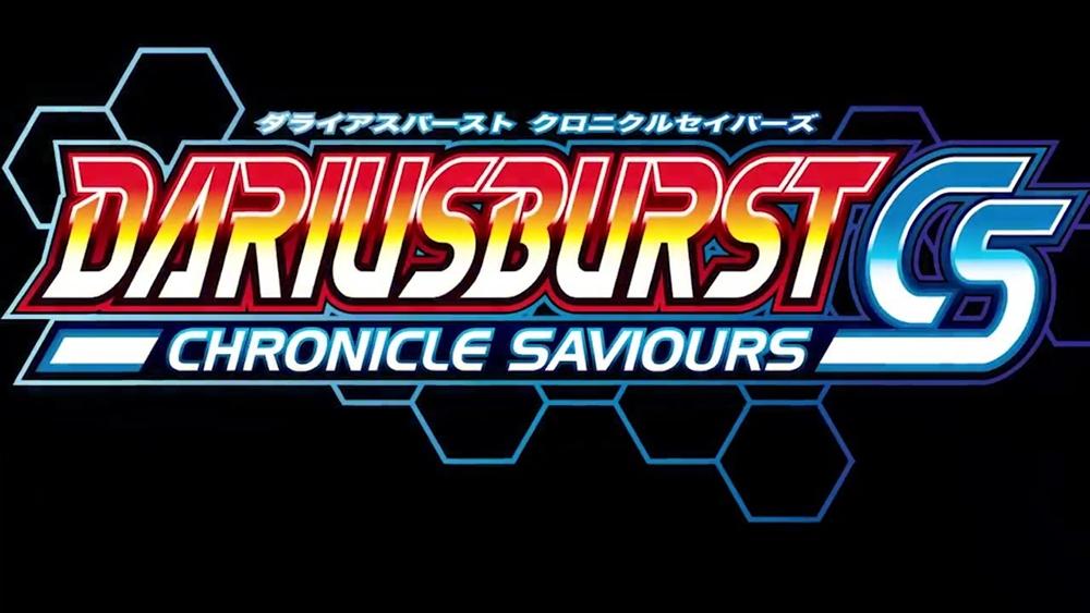 Darius Burst Chronicle Saviours Download Photo