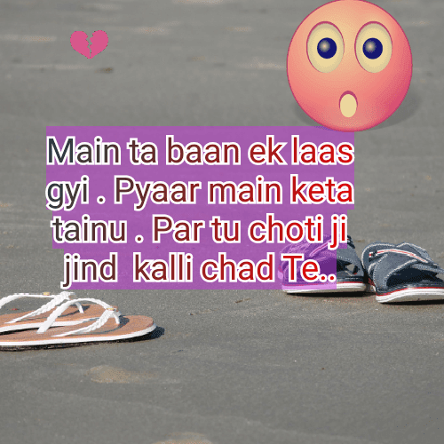 Top 10 Picture Desi Attitude Quotes for boyfriend Letest collection About life shayari very interesting here funtop shayari