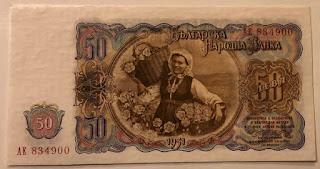 https://exileguysattic.ecrater.com/p/32004791/vintage-1951-bulgaria-50-lev-banknote
