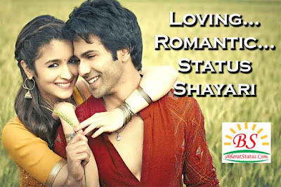Loving status in hindi