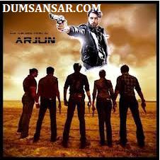 Aiyyaa Hindi Full Movie Dailymotion