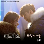 """Lagu Drama Korea Pinocchio Lengkap''"
