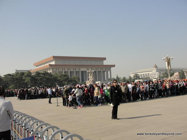 wait line at Chairman Mao Memorial Hall at Tiananmen Square in Beijing, China