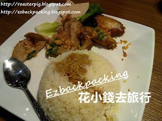 背包豬在荔枝角吃越南菜-越式三寶飯