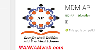 MidDay Meal App Updated download through below link - New feature- Enrollments updated for 2018-19