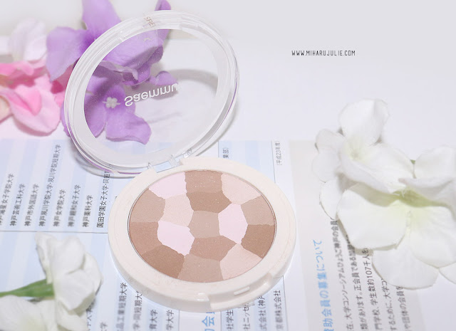 The SAEM Saemmul Luminous Multi Shading Review
