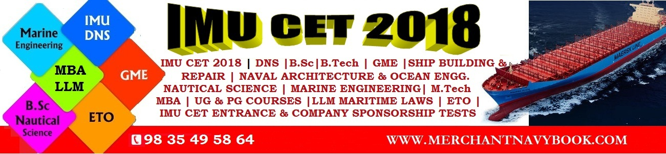IMU CET 2018 BOOKS | IMU CET 2018 APPLICATION FORM | JOIN MERCHANT NAVY | COMPANY SPONSORSHIP |
