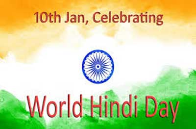 January 10: World Hindi Day | GK Digest