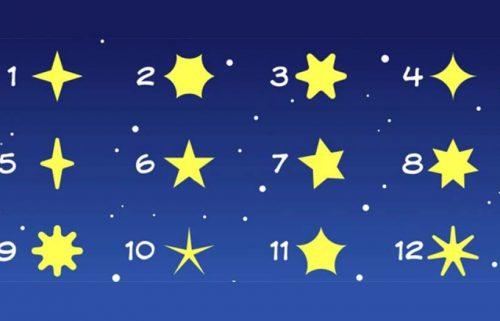 Звезда на небе желаний, расскажет когда сбудется Ваша мечта! Скорее выбирайте…