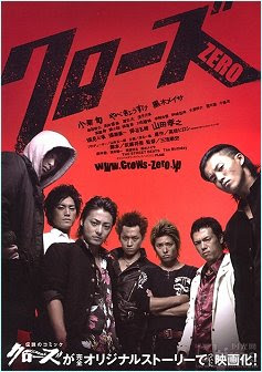 Crow Zero 1 Sub Indo : Download, Crows, Indonesia