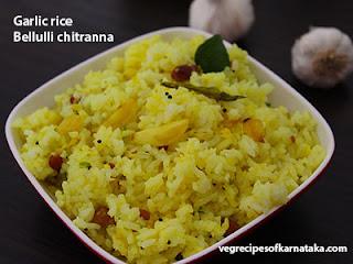 Bellulli chitranna recipe in Kannada