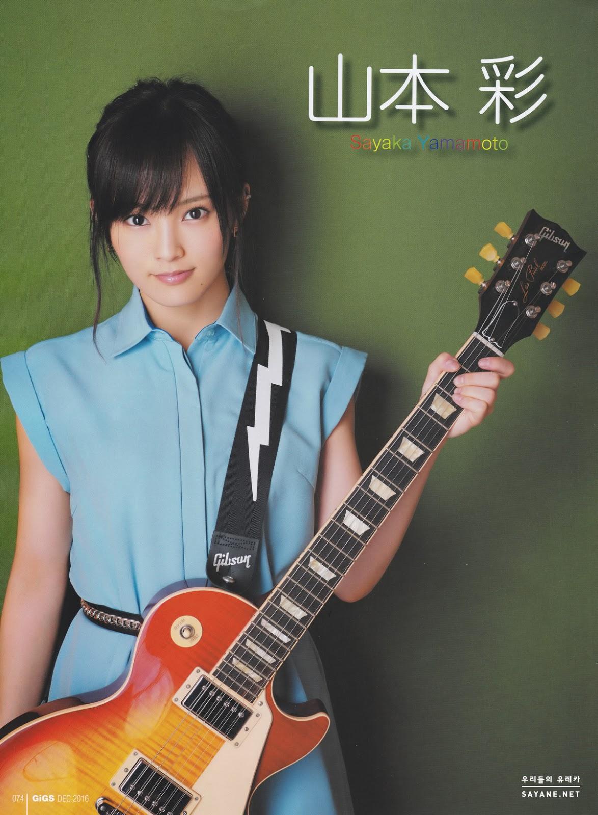 Yamamoto Sayaka 山本彩 NMB48, Gigs 2016.12