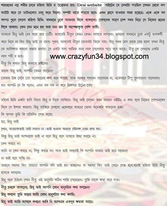 Kadambari file marathi pdf