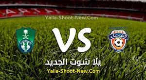 نتيجة مباراة الاهلي والفيحاء اليوم السبت 05-10-2019 في الدوري السعودي