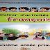 تحميل دفتر الأنشطة اللغة الفرنسية الجيل الثاني لسنة الثالثة إبتدائي الطبعة الجديدة 2017/2018