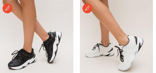 Adidasi cu talpa groasa moderni ieftini din pile eco negri, albi