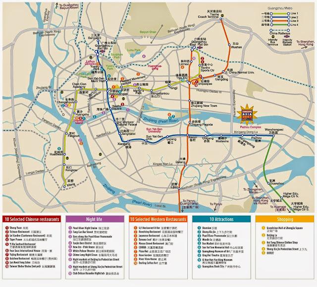Mapa do metrô de Guangzhou