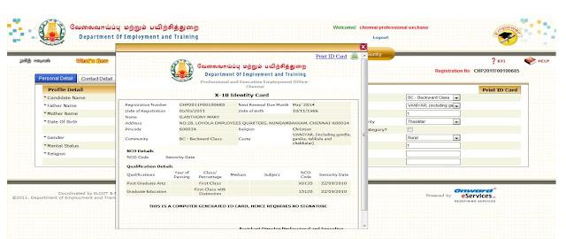 TN Employment Renewal Registration Application form