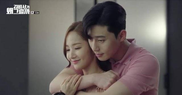 ¿Park Seo Joon y Park Min Young supuestamente están saliendo?