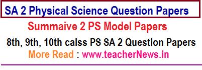 SA 2 PS Questions