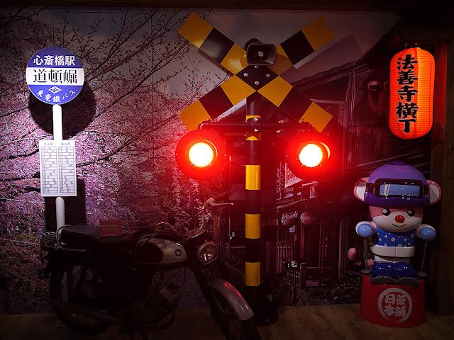 P1290674 - 逢甲夜市新開幕拍照景點│日藥本舖U虎樂園讓你不用出國也能拍到日本景點
