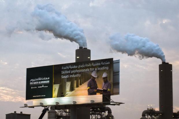 Al Jubail, Saudi Arabia
