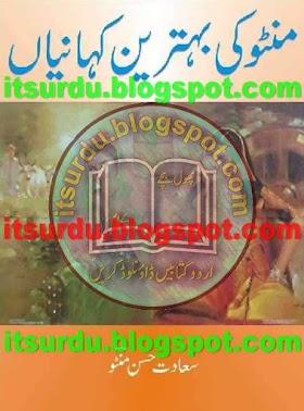 Manto Ki Behtareen Kahaniyan By Saadat Hassan Manto