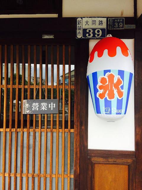 Swan鵝牌極致鵝絨日式刨冰 鵝絨雪花冰 Swan鵝牌原廠抗UV、可注水招牌氣球|長期烈日曝曬仍保有色澤 質地耐用度遠高於hatsuyuki 初雪-Swan-Kakigori-product-UV-protectd-balloon-displayed-in-a-Japanese-wooden-house-spotlight