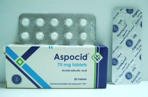 The price and specifications of Aspocid Tablets 75