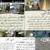 وصفات ام وليد موسوعة كاملة لطبخ ام وليد ازيد من 300 وصفة بالصور الجزء الثالث