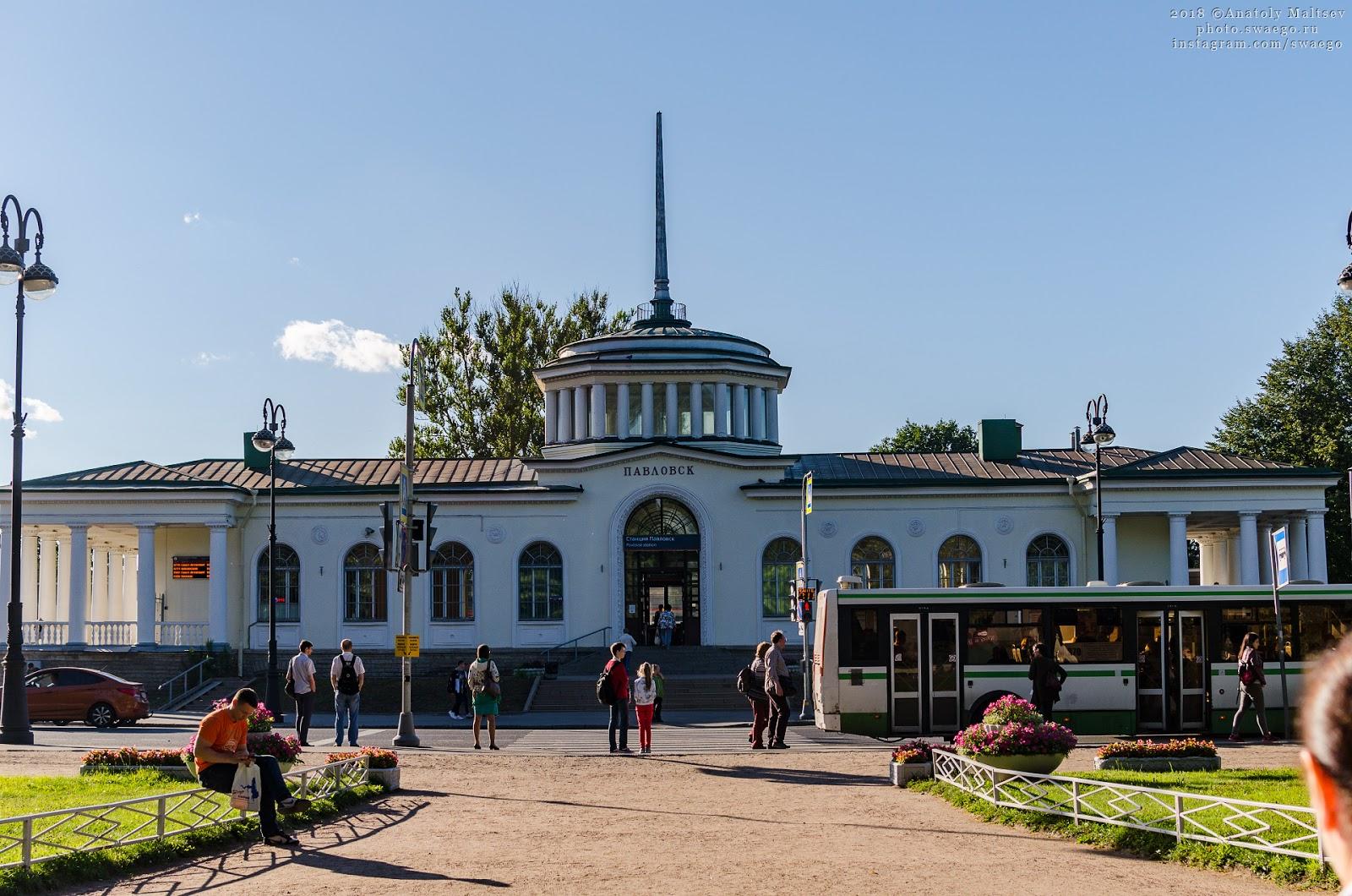 Павловск. Фотопрогулка по Павловскому парку