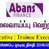 Vacancy In Abans Finance PLC