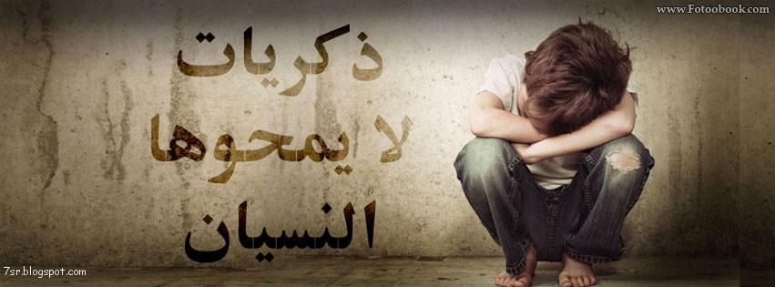 هـــــــــــــــــدية من اغلى صديقة ✿●✿• ورده اليمن  •✿●✿• - صفحة 7 Pictures-Sad%2B%25281%2529