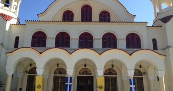Αποτέλεσμα εικόνας για agriniolike Άγιος Δημήτριος