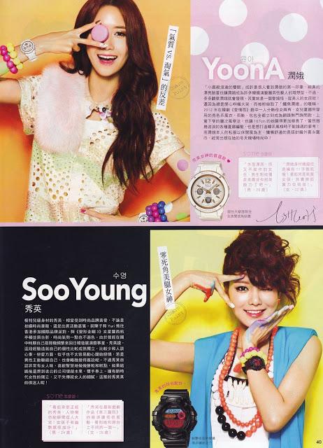 SNSD AMI Magazine 5