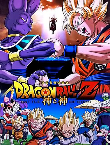 Imagen Dragon Ball Z: Battle of Gods