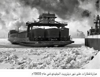 عبارة قطارات على نهر ديترويت الجليدي في عام 1900م