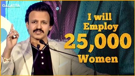 Vivegam Star Vivek Oberoi has plans to employ 25,000 women | V Care | RK | Vivek Oberoi Shampoo