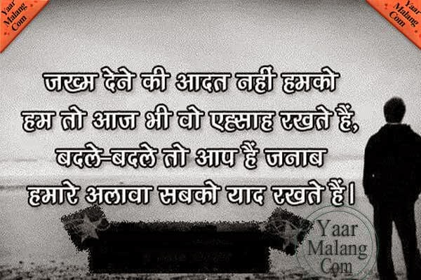 Hindi Sorry Quotes With. QuotesGram