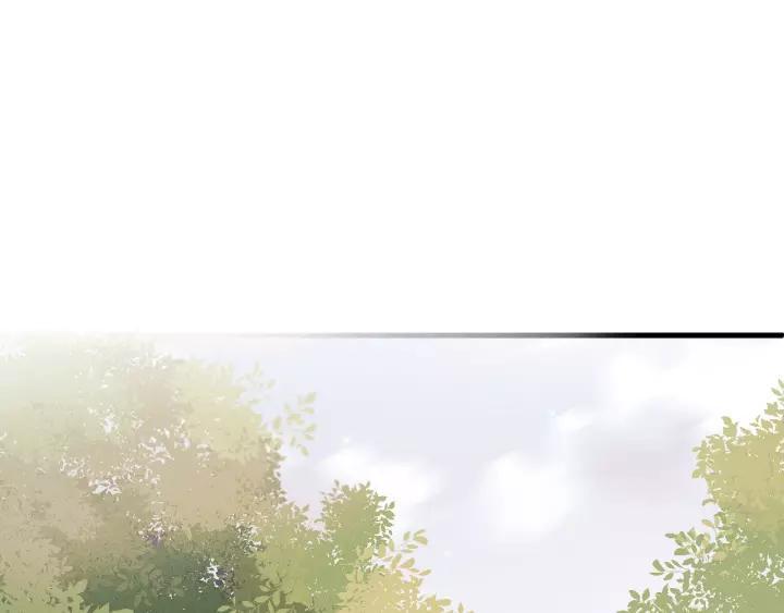 Lượm Được Một Tiểu Hồ Ly 3 chap 97 - Trang 24
