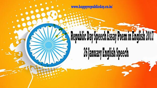 Republic Day Poem in English 2021– 26 January English Speech & Essay
