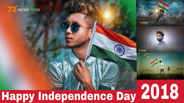 Picsart Focus On Face And Flag | Independence Day Tutorial