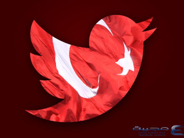 تركيا حجب فيس بوك وتويتر ويوتيوب أثناء محاولة الإنقلاب