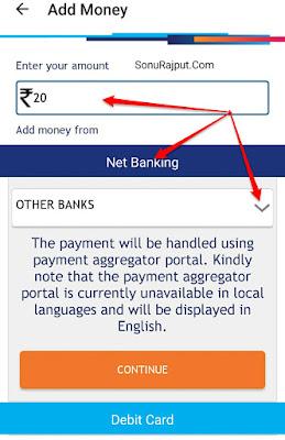 State Bank Buddy MAI Add money kaise Kare