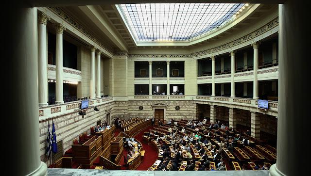 Πρόκληση: Πρώην βουλευτές θα πάρουν αναδρομικό «μποναμά» 15 εκατομμύρια ευρώ!