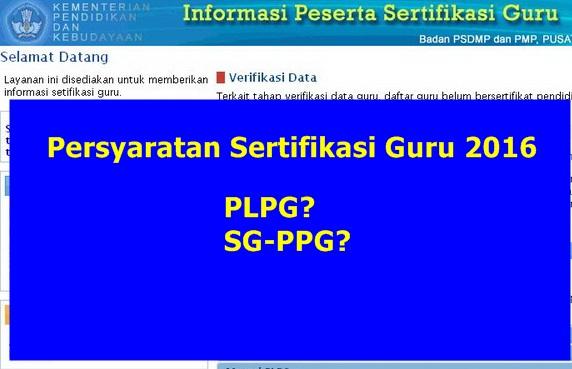PLPG atau SG-PPG Tetap Dibiayai Pemerintah!