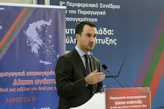 Αλέξης Χαρίτσης : «Λιγότερες από πέντε θα είναι οι αλλαγές στο χωροταξικό των 325 δήμων»- Ερωτηματικά για το σπάσιμο του Δήμου Λέσβου (vid)