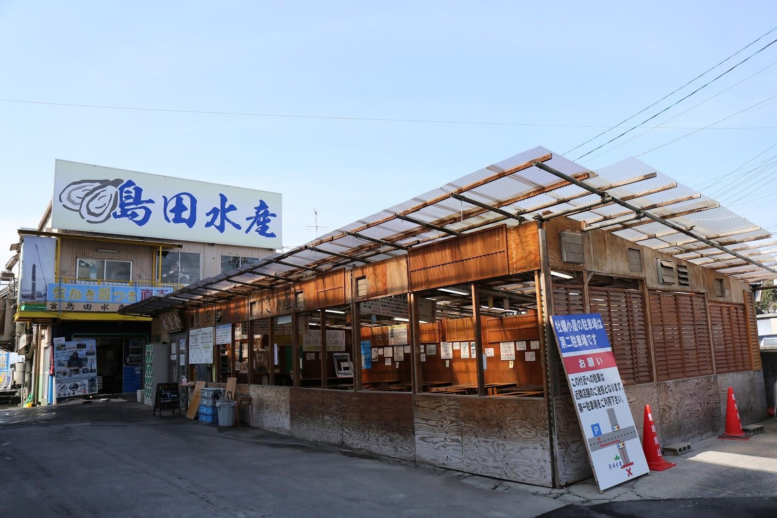 こんなにたくさん食べきれない!広島で人気の牡蠣食べ放題の ...