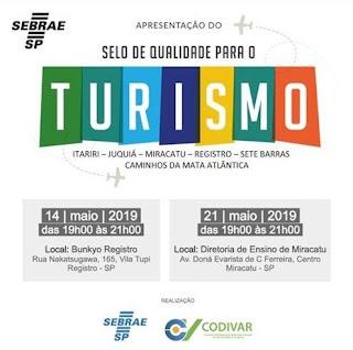 Selo de Qualidade para o Turismo será lançado na terça, dia 14/05